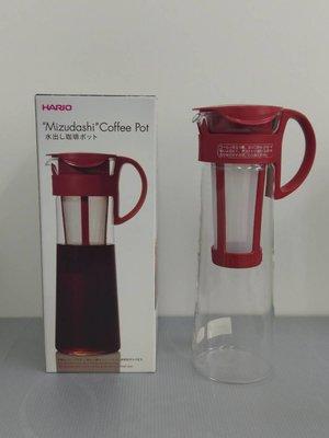 歐拉拉-HARIO哈里歐濾網 咖啡、冷水壺1000ml 紅色