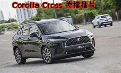 (小鳥的店)豐田 2020-21 Corolla Cross 方向盤 專屬 換檔撥片 換檔快撥