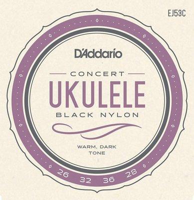 《小山烏克麗麗》美國 D'Addario 23吋 烏克麗麗套弦 EJ53C 黑色尼龍弦 島袋傑克指定品牌