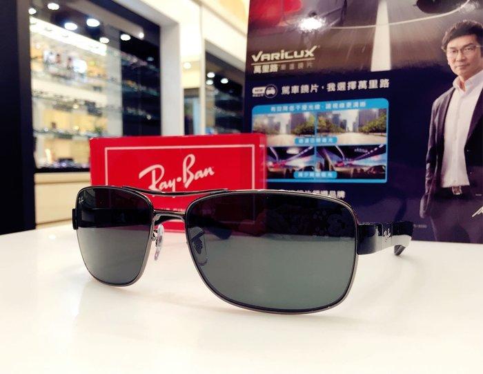 RayBan雷朋 經典飛官款黑色太陽眼鏡  墨綠色鏡片 RB3522 004 71 64 旭日公司貨 3522