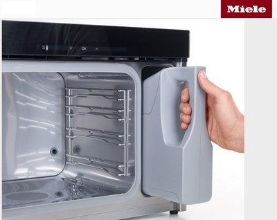 Miele 獨立式蒸爐維修零件 水箱零件(下部),適用於DG6010、DG1050、DG1450 獨立式蒸爐。