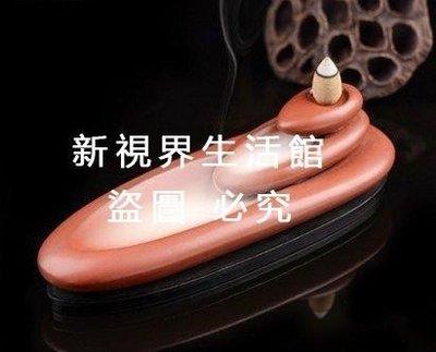 【新視界生活館】陶瓷三聖石倒流香爐居家裝飾擺件熏香爐供佛檀香爐 香道