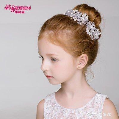 [新品]兒童頭飾韓式女童手工髪飾髪夾髪...