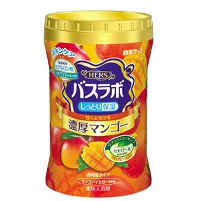 日本 白元 HERS 潤膚溫泉入浴劑 640g~芒果香氛