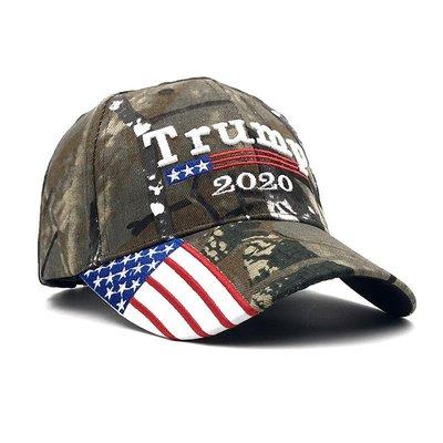 珠寶首飾正品~美國大選總統特朗普迷彩棒球訂製trump川普2021帽子刺繡外貿爆款