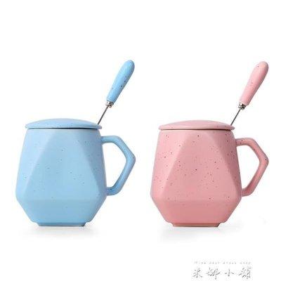 999創意杯子陶瓷辦公室水杯茶杯牛奶咖啡馬克杯帶蓋下單後請備註顏色尺寸