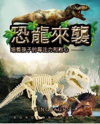 【全新現貨】考古恐龍玩具