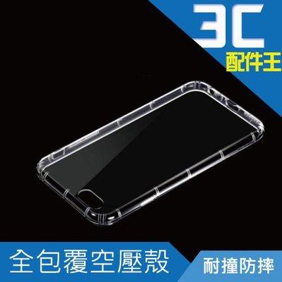 Airpillow HTC One A9s 全包覆氣墊透明空壓殼 防摔殼 TPU 保護殼 氣墊殼