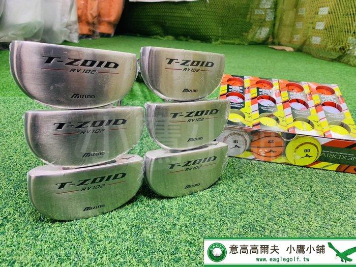 [小鷹小舖] [11.11購物節] Mizuno T-ZOID RV102 推桿 贈送 566世界最多風洞球 一條球三顆