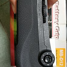 包郵 全新 Nikon D800 D800E 電池手柄