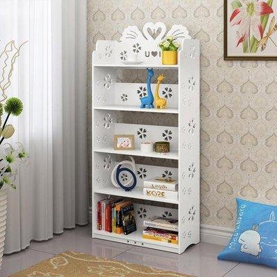 ZIHOPE 簡易雕花落地經濟型格架創意書架組合簡約現代多層置物架兒童書櫃ZI812