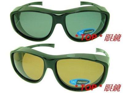 偏光太陽眼鏡_可內戴度數眼鏡_灰色和茶色進口寶麗來偏光鏡片挑選_MIT_免運費_大型款_E-06