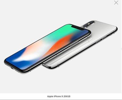 順達手機旗艦店Apple iPhone X 256GB
