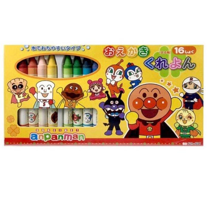 「現貨」正版-麵包超人-16色蠟筆