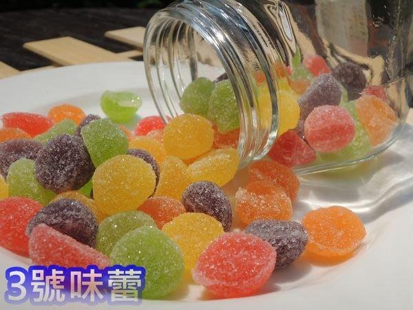 3號味蕾 量販團購網~散裝甜心QQ軟糖(散裝哈妮QQ) 3000克量販價....散裝綜合水果哈妮軟糖