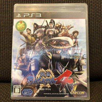 滿千免運 PS3 戰國 BASARA 4 Sengoku Basara 4 日版 正版 遊戲 45 D16