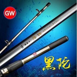 魚竿船竿漁具套裝FA05178