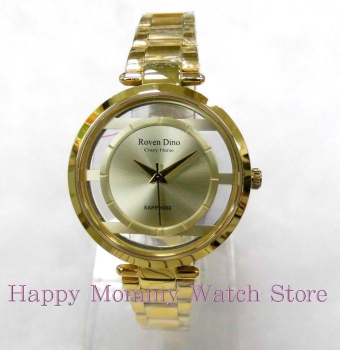 【幸福媽咪】Roven Dino 羅梵迪諾 公司貨 璀璨奢華時尚女錶-金 33mm RD6081G