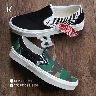 R代購 Vans Classic Slip-On zebra camo 黑白綠 斑馬迷彩 鴛鴦 VN0A4U38WS8