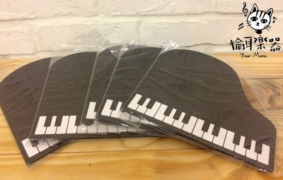 ♪Your Music 愉耳樂器♪ 可愛鋼琴造型 滑鼠墊 鍵盤 電腦滑鼠墊