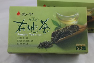 澎湖特產風茹茶.誠一食品在地茶.萌萌豬...