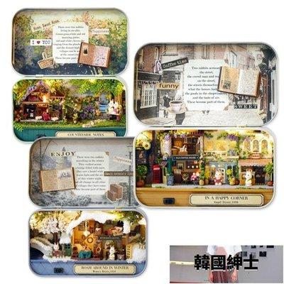 diy小屋盒子劇場手工制作玩具迷你房子拼裝模型送生日創意禮物女【韓國紳士】
