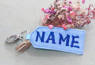客制化姓名吊飾 (掛勾款) 書包 包包扣環 鑰匙圈 耐水洗 不掉色