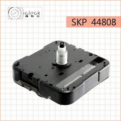 【鐘點站】精工SKP-44808 時鐘機芯(螺紋高8.8mm)安靜無聲 壓針/DIY掛鐘 附電池 組裝說明書