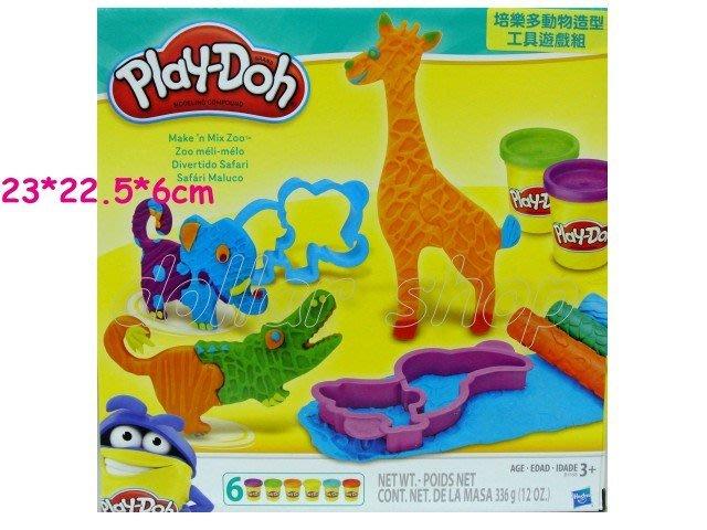寶貝玩具屋二館☆【品牌】培樂多黏土--動物造型工具組