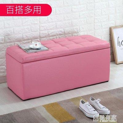 實木服裝店長方形沙發換鞋凳鞋櫃床尾儲物...