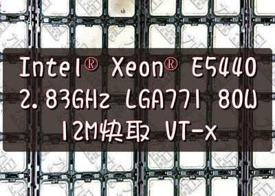【九日專業二手電腦】INTEL Xeon E5440 2.83G LGA771腳位 80W 12M四核心CPU VT-x