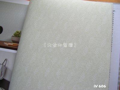 【大台北裝潢】IVY台灣現貨壁紙* 淡綠素雅小葉 每支450元