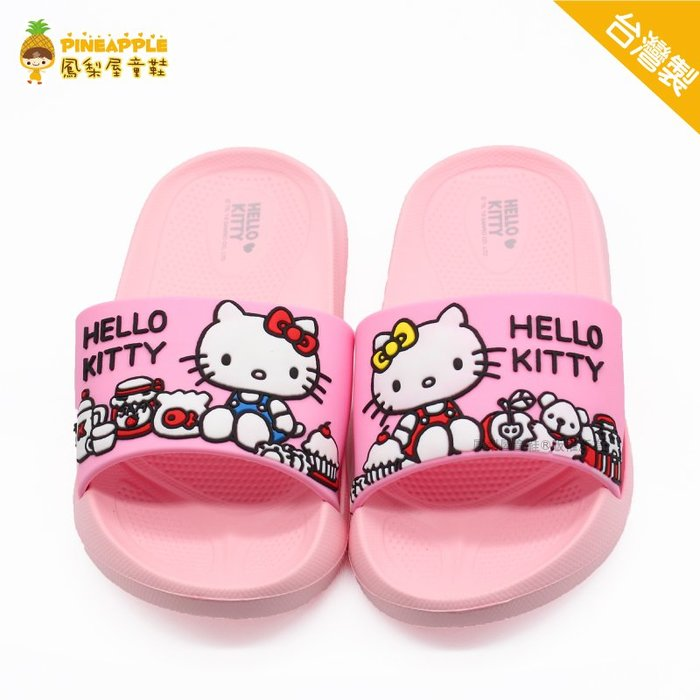 《鳳梨屋童鞋》Hello Kitty 凱蒂貓 餅乾糖果屋防水輕巧軟Q拖鞋 童鞋【K99182-1】粉色 台灣製造