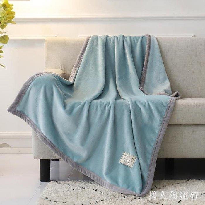 【新品上市】.*小毛毯 季單人薄款午睡毯加厚珊瑚絨毯辦公室學生被子法蘭絨毯子 〔可愛咔〕