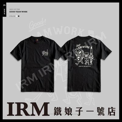 【鐵娘子一號店】台灣 Taiwan 2021 GEAR UP TEE 美國純棉T恤 Good teamwork 兩色