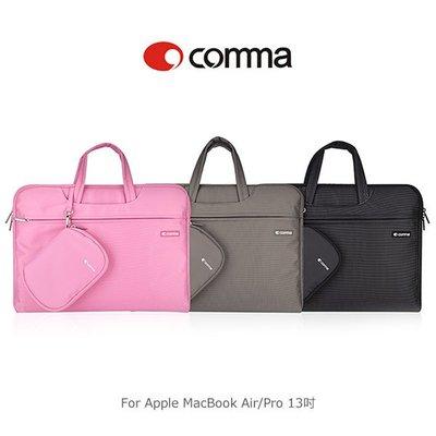 --庫米--comma Apple MacBook Air/Pro 13吋 紳派電腦包 手提包 筆電包 防水抗震 通用包