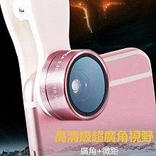手機鏡頭 LIEQI 三合一鏡頭組 0.36倍超廣角 15倍微距 通用型 鏡頭夾 三星 iphone 索尼 HTC 鏡頭