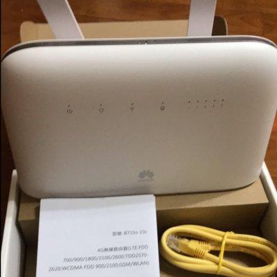 只賣1800元~HUAWEI 華為 B715s-23c B715 高速 4G~ 3CA 無線路由器