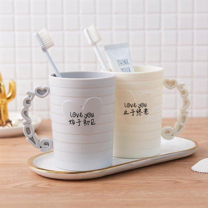 大容量塑料芽刷杯家用刷芽杯子簡約少女漱口杯情侶洗漱杯Y-優思思