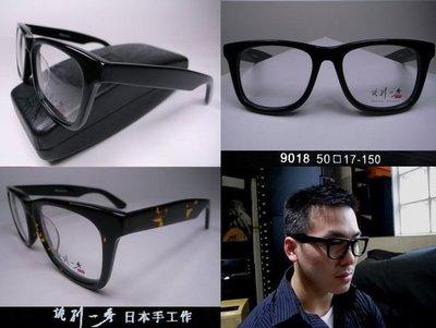 信義計劃 誂別一秀 9018 眼鏡 復古膠框 手工 超越 雷朋 Ray Ban RB 5121 2140F