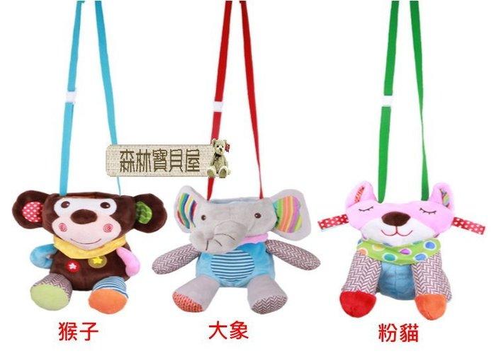 森林寶貝屋~兒童動物奶瓶袋~嬰兒毛絨玩具水瓶袋~單肩斜跨水壺包~飲料水杯袋~奶瓶袋~3款發售