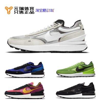 運動潮品專櫃耐克NIKE WAFFLE ONE小SACAI米白灰減震休閒男子跑步鞋DA7995-100