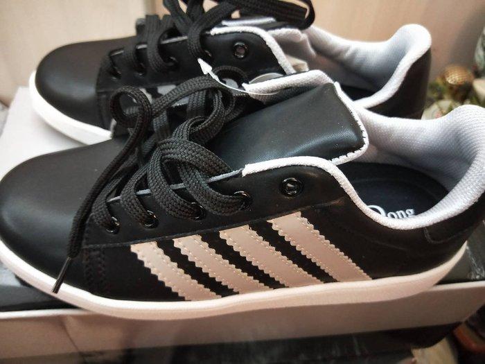 全新特價品 yuan dong 運動鞋 休閒鞋 黑色 25 台灣製 可面交