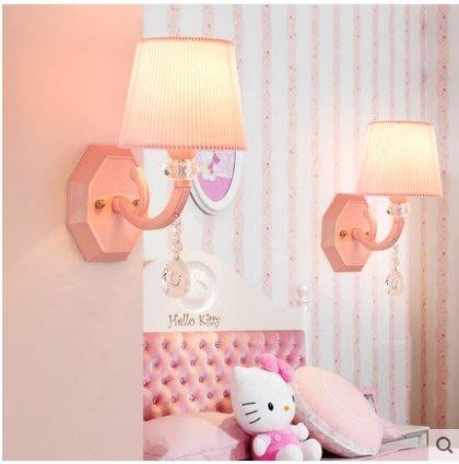 led牆壁燈床頭燈婚房溫馨臥室客廳粉色女孩兒童燈具創意簡約現代 單頭