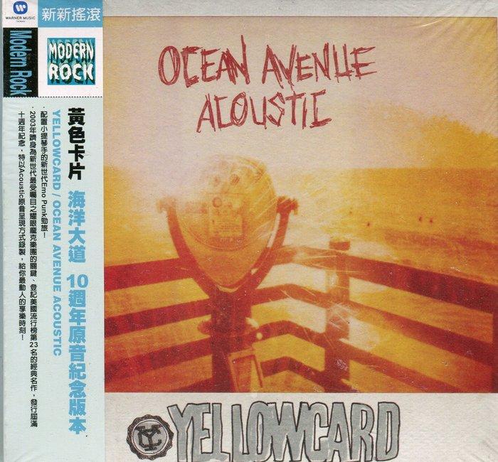 【塵封音樂盒】黃色卡片 YELLOWCARD - 海洋大道 10週年原音紀念版本 (全新未拆封)