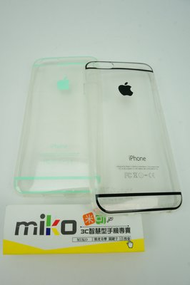 iPhone 6 / 6S Plus 5.5吋 閃亮TPU保護殼 果凍套 透明背蓋【MIKO手機館】台南米可(IJ5)
