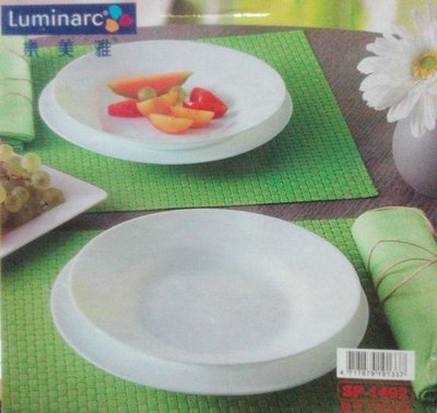 《十八番通販部》Luminarc 樂美雅 強化餐具 8入組 24cm平盤*4+22cm深盤*4 SP-1402
