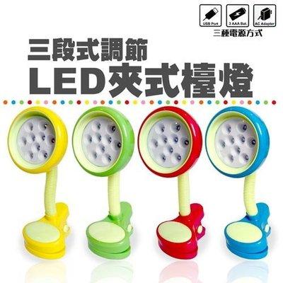 金德恩 隨便夾! LED三段亮度夾燈 USB/ 電池 兩用款/ 小檯燈/ LED燈