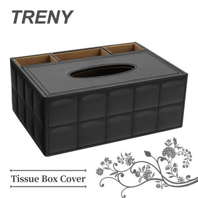 【TRENY直營】皮革面紙盒 三格 格...