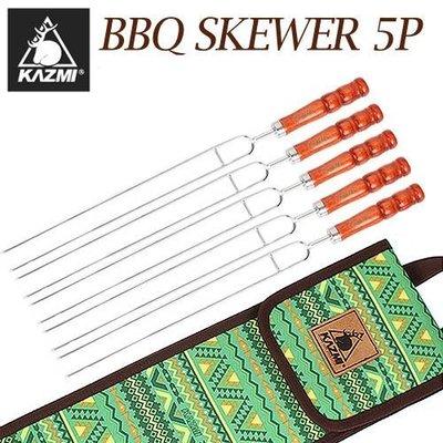 【大山野營】KAZMI 經典民族風 BBQ U型烤肉叉(5P)-綠色K5T3G004GN 紅色K5T3G004RD